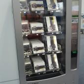 Ein Kartenleserautomat vor der Bundesdruckerei